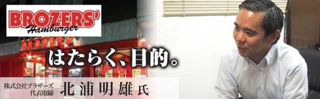 inshoku-no-senshi-march-2016-01