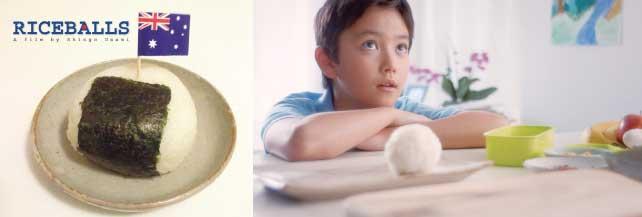 tiff-kids-international-film-festival-riceballs-02