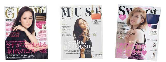 (左)GLOW 3月号 (中央)otona MUSE オトナミューズ 3月号 (右)Sweet 3月号(宝塚社)