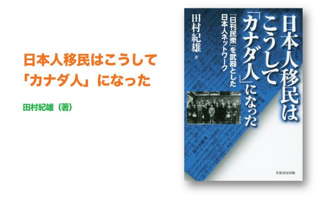 ocs_japanese_bookstore_06_02