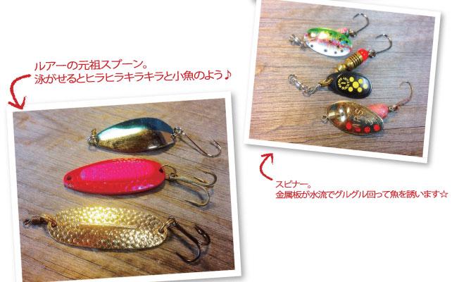 ontario-fishing-01