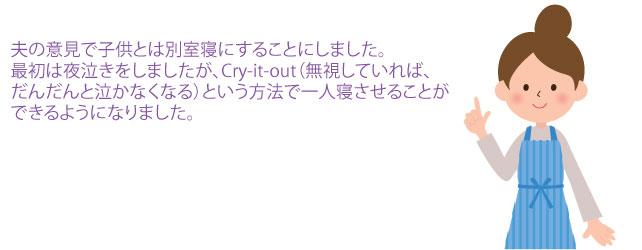 shussan-to-ikuji-01