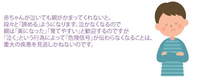 shussan-to-ikuji-02