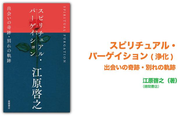 toronto-book-02