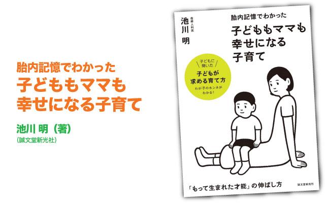 toronto-book-03