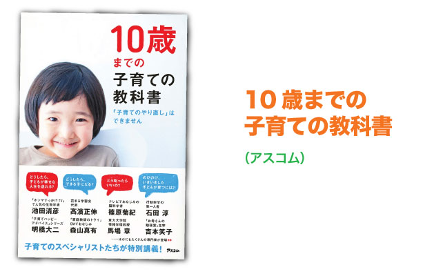 toronto-book-04