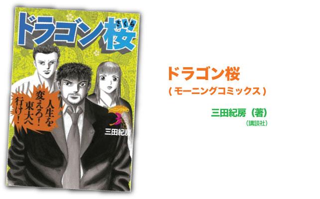 toronto-book-05
