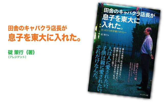 toronto-book-06