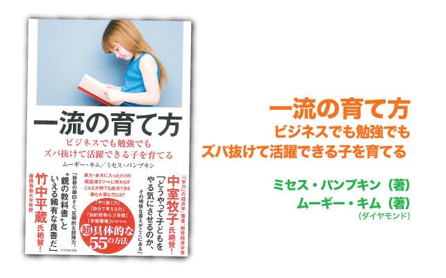 toronto-book-07
