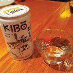 ニューヨークをはじめ全米で販売されている「希望(KIBO)」 | 東北の小さな酒蔵の復興にかける熱い想い【第46回】