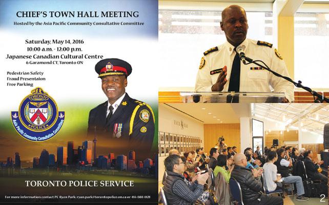 1.トロント市警マーク・サンダース警視総監 2.アジア各国の皆さんが来場