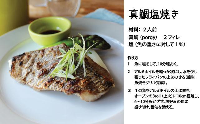 unchiku_sheff160601