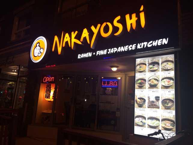 nakayosi1