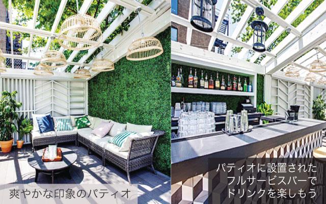 patio20160810