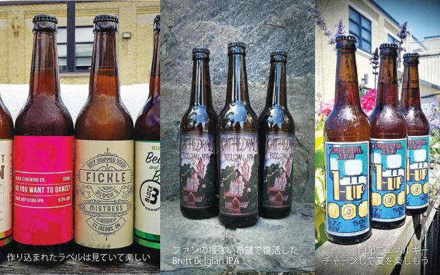 craft-beer20160802