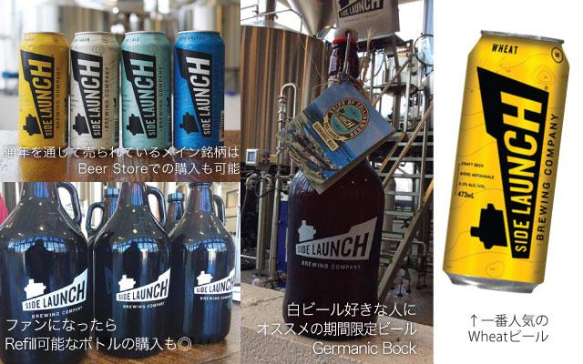 craft-beer20160808