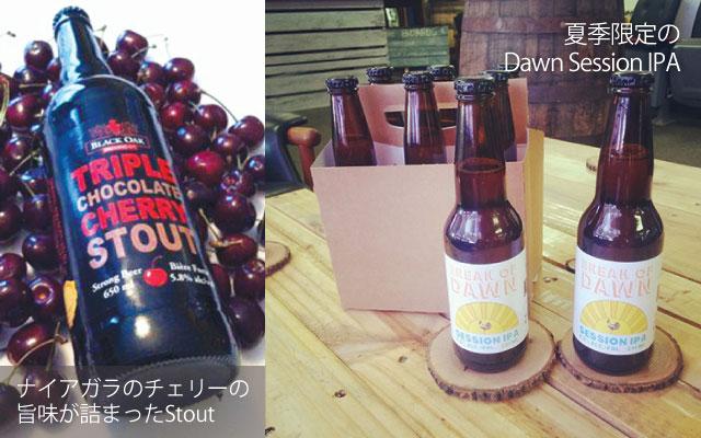 craft-beer20160810