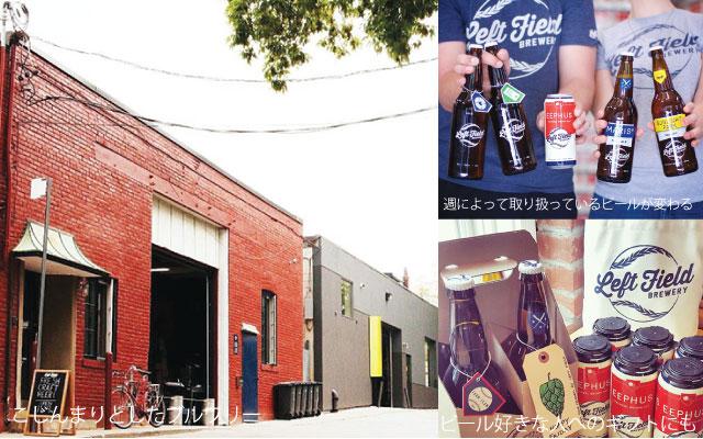 craft-beer20160813
