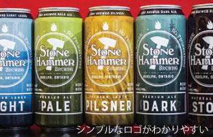 craft-beer20160819