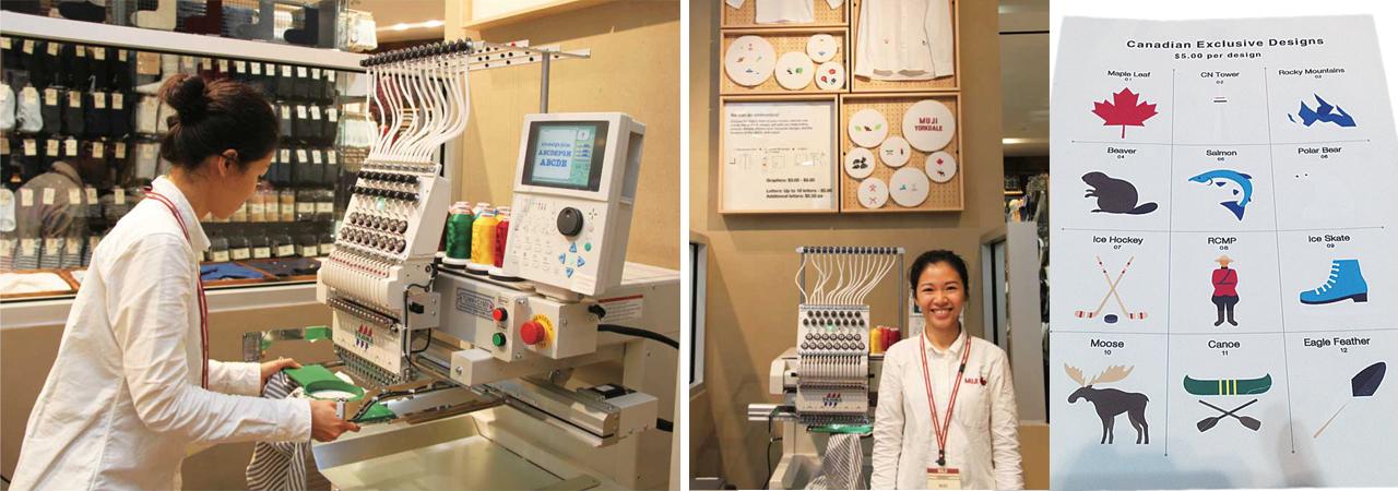 右:カナダオリジナルの刺繍デザイン 中:刺繍工房スタッフのAliceさん「お待ちしています!」 左:機械で刺繍を完成させていく