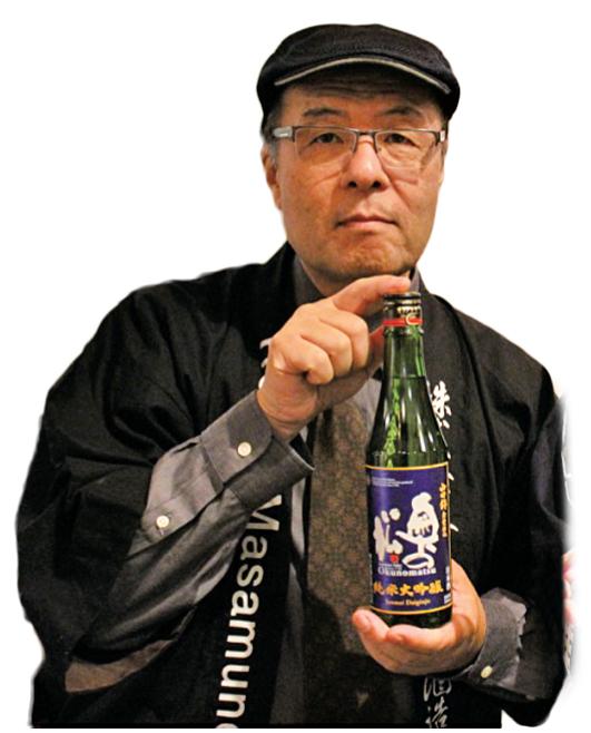 sake-awareness07