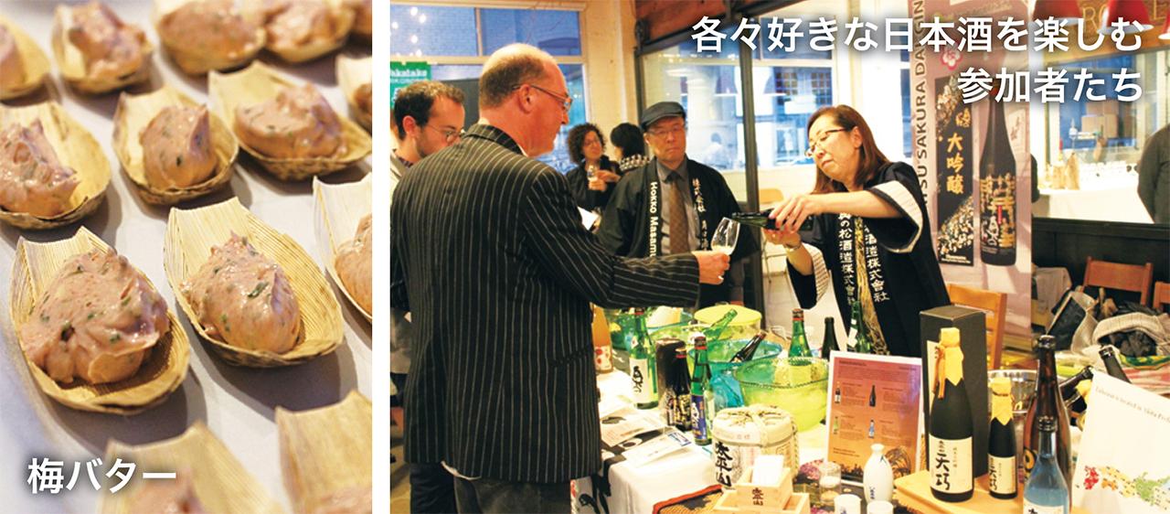 sake-day04