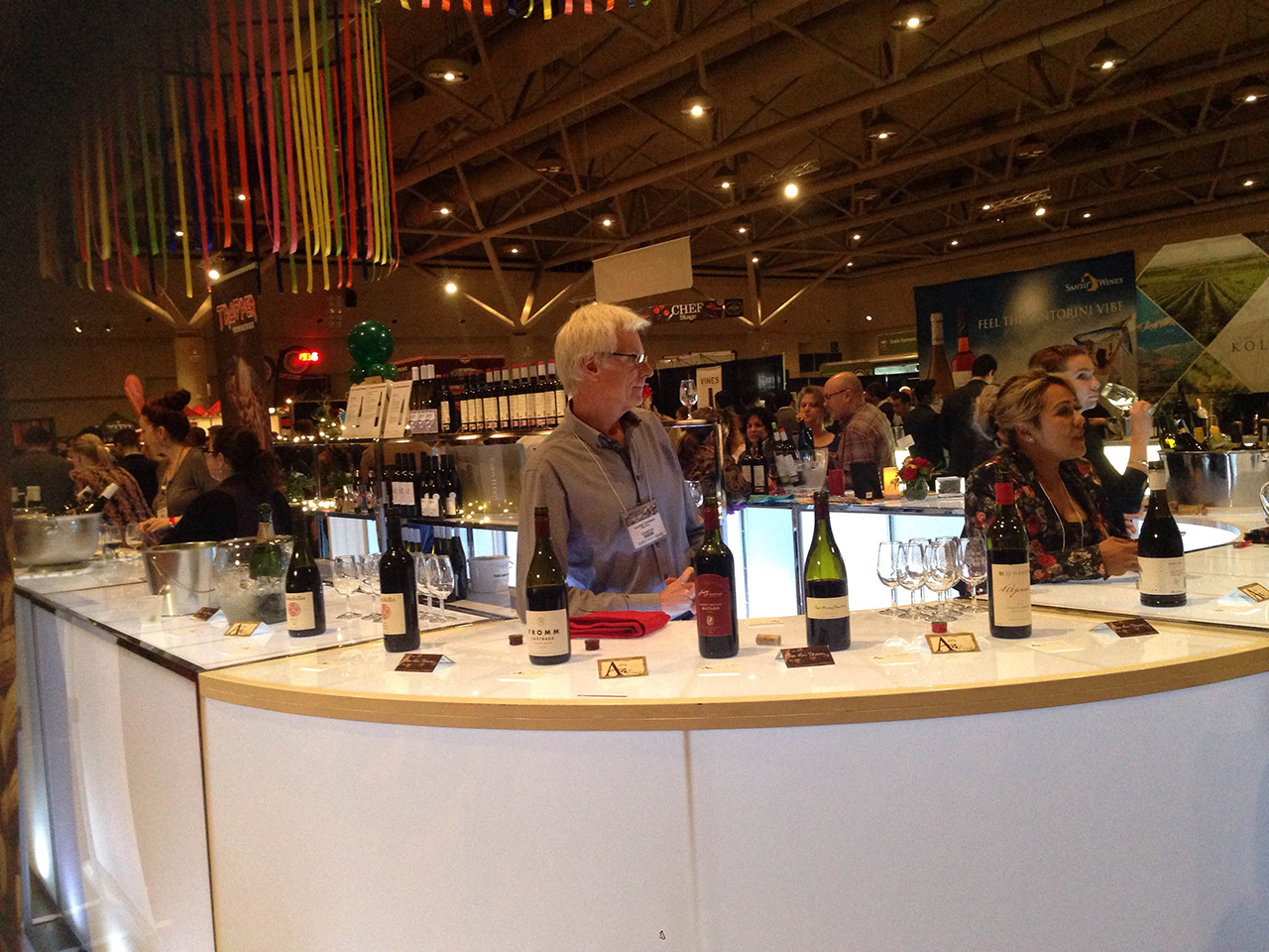 gourmet-food-wine-expo01