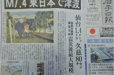 いまだにある東日本大震災の「余震」   東北の小さな酒蔵の復興にかける熱い想い【第54回】
