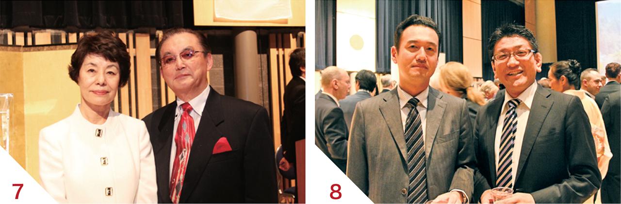 7山本順子さん、山本宗一郎さんご夫妻 8鵜木健輔さん、林泰寛さん