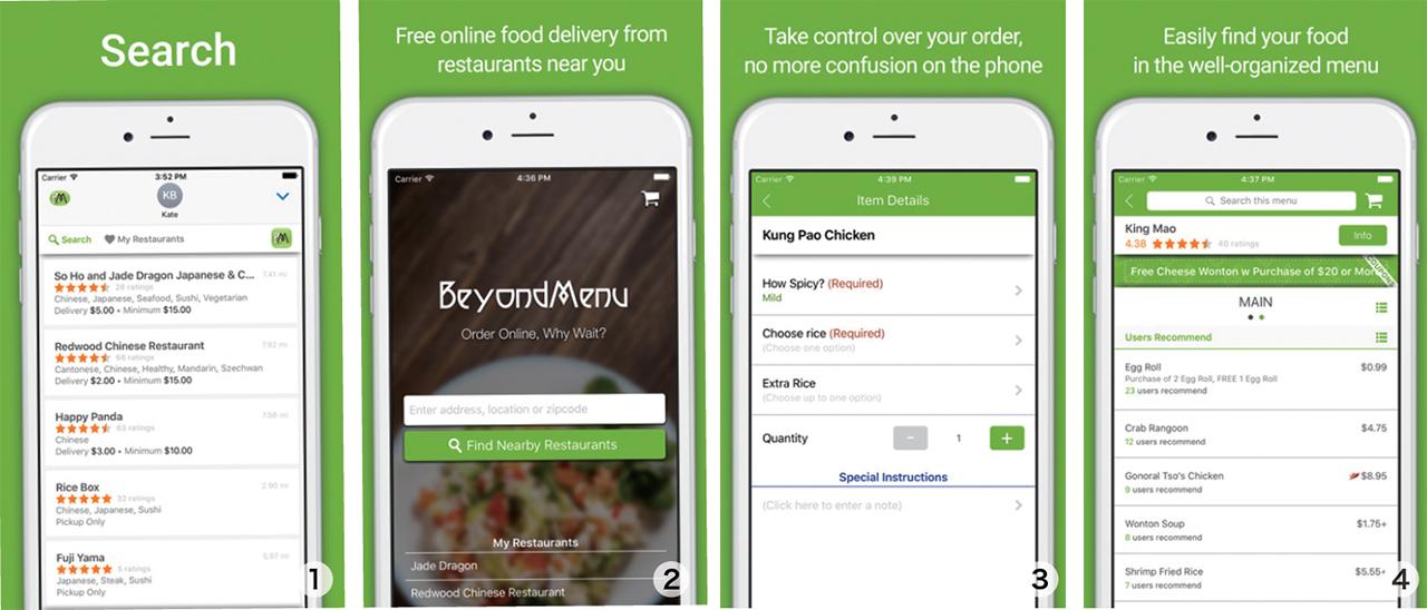 1.お気に入りのレストランを登録すれば再オーダーも可能 2.住所を入れると近くのレストランを見つけてくれる 3.辛さやトッピングなどカスタマイズも自由自在 4.人気メニューを確認でき、アプリ内でクーポンを使用することもできる