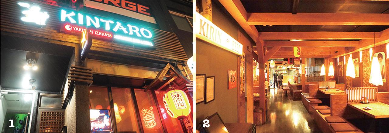 1 金太郎と赤提灯が目印!  2 懐かしい雰囲気の店内