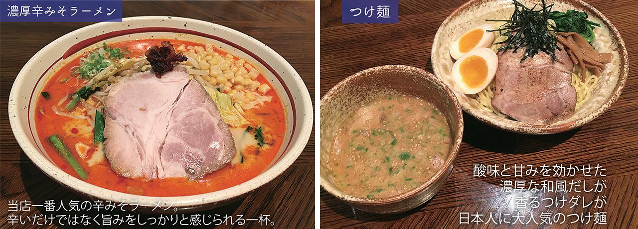 zakkushi-yoshida03