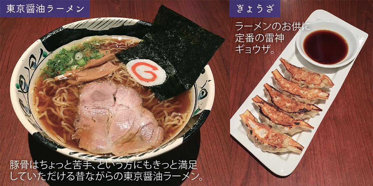 zakkushi-yoshida04