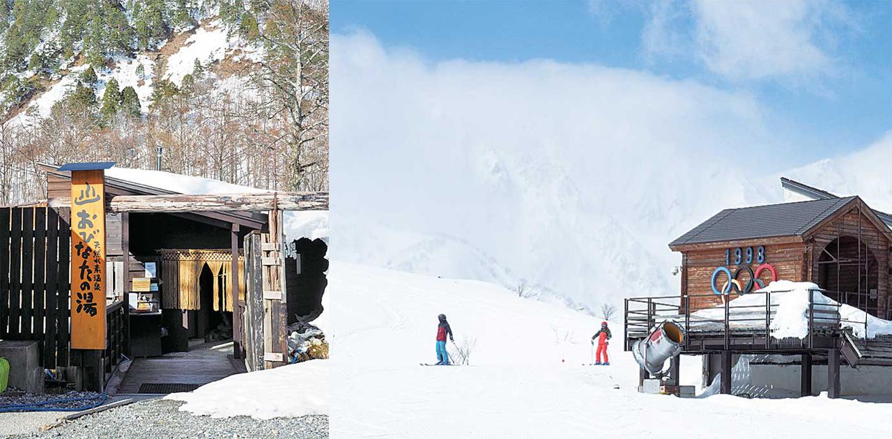 右:八方尾根スキー場のオリンピックロゴ 左:白馬岳登山道にあるおびなたの湯