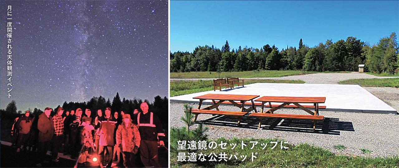 toronto-starlight-reserve05