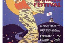日系文化会館主催!夏の風物詩「夏祭り&盆踊り」7月8日@日系文化会館