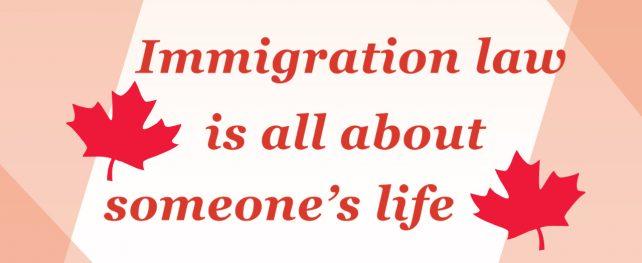 ビザ・移民申請をすることの意味|カナダで永住権! トロント発信の移民・結婚・就労ビザ情報