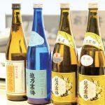 本物の日本酒をZenの料理と嗜む 石本酒造「越乃寒梅」|メイドインジャパンでカナダを攻めろ!