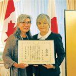 日本書道公募展など日本とカナダの友好親善に貢献している「書道カナダ」が外務大臣表彰受賞
