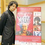 「『麻雀放浪記2020』は思い入れのある特別な作品」主演 斎藤工さん トロント日本映画祭スペシャルインタビュー&舞台登壇密着ルポ|トロントを訪れた著名人