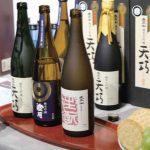 日本酒の魅力を再発見!ジャパンファウンデーション・トロント主催「An Evening of Sake」