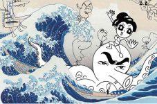 ジャパンファウンデーション・2020年1月のイベント|トロントで日本の文化・芸術・映画などに触れ合おう!