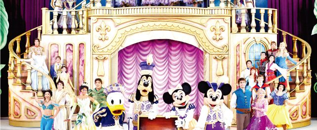 Disney On Ice presents Treasure Trove 12月19日~28日