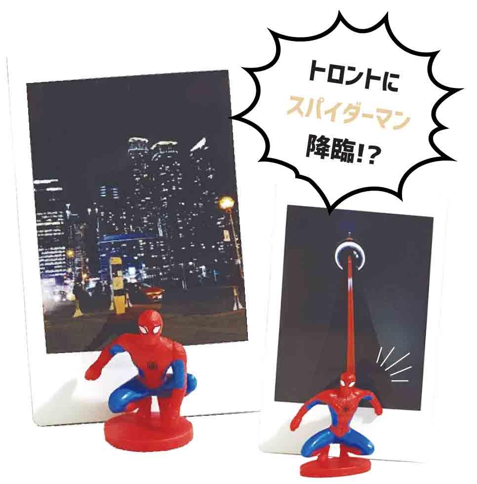 トロントにスパイダーマン降臨!?