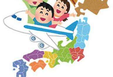 日本語講座「旅行会話」