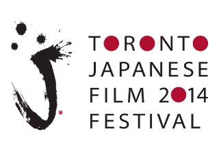 いよいよ今月開催!第3回トロント日本映画祭、上映作品全18本を一挙ご紹介!