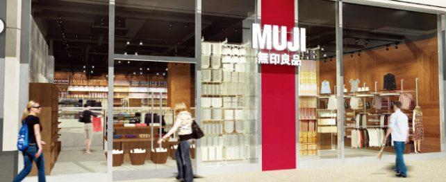 無印良品がカナダ・トロントに初出店!1号店「MUJI Atrium」11月29日オープン