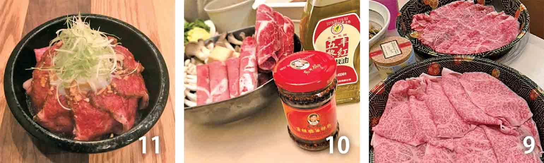 10息子の学校のお友達に教えてもらった中国風火鍋。辛いのに箸が止まらない 11最近の人気商品、オーストラリア産のロースト和牛ビーフ丼@Guu Izakaya