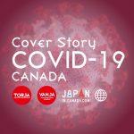 新型コロナウイルス感染症(COVID-19)街の声と私たちにできること|特集「カナダの光と闇」