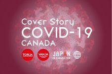 アメリカ現地報道からみるCOVID-19パンデミックにおけるカナダと米国の対応と成果の違いを探る!?|(後編)州のリーダーシップとヘルスケアシステム